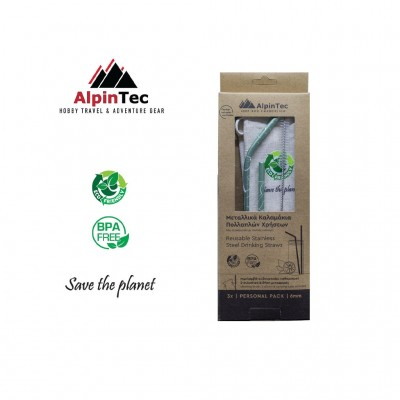 ALPINPRO ΟΙΚΟΛΟΓΙΚΑ ΚΑΛΑΜΑΚΙΑ 215-150-6ΜΜ S-04 4 GREEN