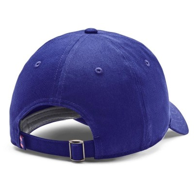UNDER ARMOUR BRANDED 1361539 415 ROYAL PINK