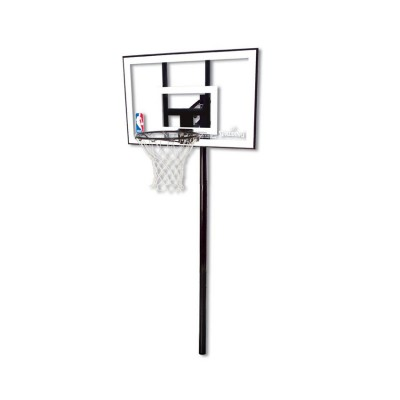 SPALDING 44'' SILVER IN-GROUND 88596CN