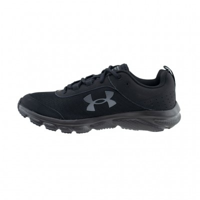 UNDER ARMOUR CHARGED ASSERT 8 3021952 002